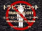Travi$ Scott's Houston To Osaka (Japan Documentary)