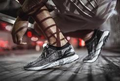 Adidas Officially Unveils The UltraBoost Uncaged