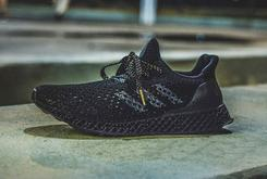 Medal-Winning Adidas-Sponsored Olympians Will Be Gifted With 3D Printed Sneakers