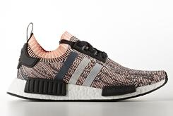 """Preview The Upcoming """"Salmon Pink"""" Adidas NMD"""