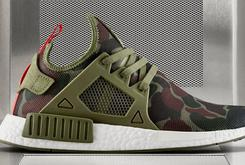 "Five ""Duck Camo"" Adidas NMD XR1s Arrive On Black Friday"