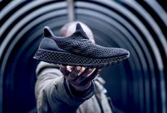 Adidas Announces The First 3D Shoe Will Be Available This Week