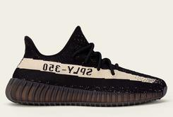 """Black/White"" Adidas Yeezy Boost 350 V2 Official Images Revealed"