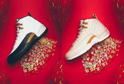 """Chinese New Year"" Air Jordan 12s Highlight A Major Sneaker Release Weekend"