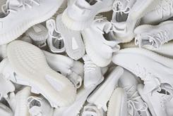 "Footaction, Foot Locker Announce ""Cream White"" Yeezy Boost 350 V2 Release Locations"