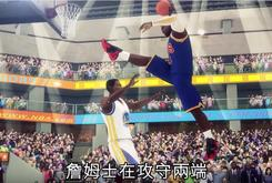 Watch This Ridiculous Taiwanese Animation Of The NBA Finals
