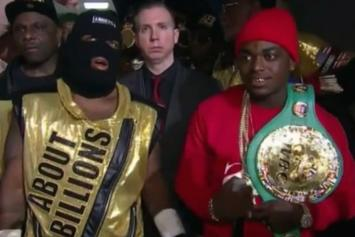 Adrien Broner Enters Boxing Arena With Kodak Black